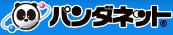 パンダネットロゴ