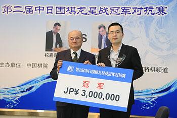 中国囲碁ニュース 2016│囲碁ゲー...
