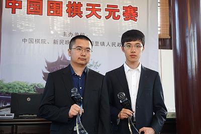 中国の著名な棋戦情報をお伝えします。