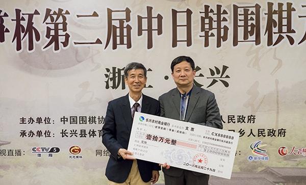 中国囲碁ニュース│囲碁ゲームの...