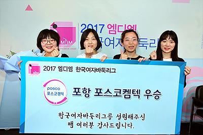 韓国の囲碁ニュース・棋戦情報をお伝えします。