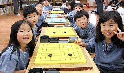 韓国 囲碁 子供