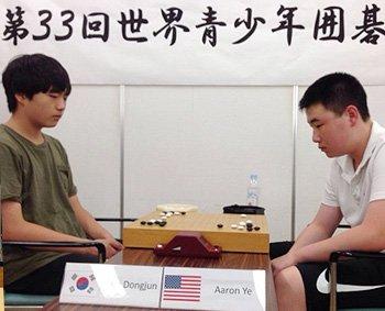 アメリカ囲碁ニュース│囲碁ゲー...