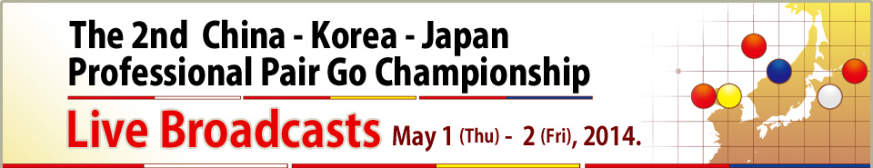 The 2nd China - Korea - Japan Professional Pair Go Championship