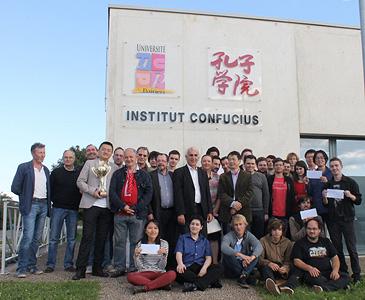 第1リヨン公会議 - First Council of Lyon - JapaneseClass.jp