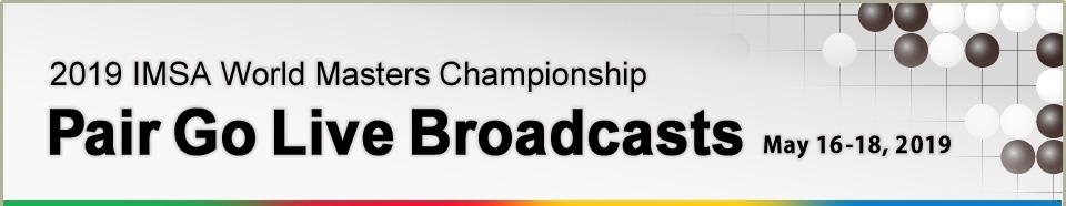 2019 IMSA World Masters Championship [Pair Go]